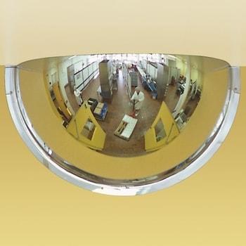 Abbildung zeigt Panoramaspiegel in der Größe 320 x 600 x 240 mm (HxBxT)